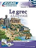 Superpack Le grec - Contient 1 livre, 1 clé USB (3CD audio MP3)