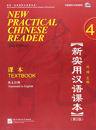 New practical chinese reader. Textbook 4. Per le Scuole superiori. Con CD-Audio
