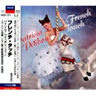 French Touch [Import allemand]