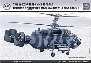 Ark Models AK72039 - Hélice de Soporte para Incendios (Escala 1:72, Modelo de plástico), diseño de Marina Rusa Kamov Ka-29