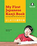 My First Japanese Kanji Book: Learning kanji the fun and easy way!  [Downloadable MP3 Audio  Included] (English Edition)
