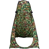 Inditradition Cloth Changing Tent for Camping (Camouflage Design, Instant Setup, Full Privacy)