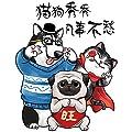 Hunde und Katzen schlafen Kinder Tier kreative Aufkleber bett Zimmer Dekor Baumschule cartoon Sticker 47 * 59 cm