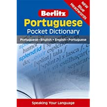 Berlitz: Portuguese Pocket Dictionary: Portuguese-English : English-Portuguese (Berlitz Pocket Dictionary)