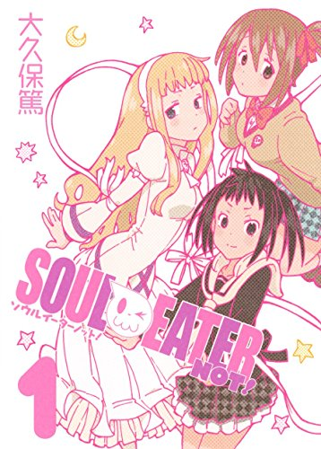 Soul Eater Not! 1-5 Complete Set [Japanese]