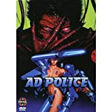 AD Police [Alemania] [DVD]