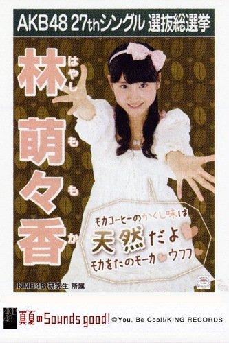 ?SUENA BIEN! TABLERO DE TEATRO DE LAS ELECCIONES FOTOGRAF?A 27O VIDA DE SOLTERO SELECCI?N OFICIAL DE AKB48 MEDIADOS DEL VERANO LOS BOSQUES MOEMOEMOE INCIENSO (JAP?N IMPORTACI?N)