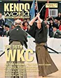 Kendo World 7.4 -