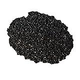 Aquarienkies schwarz kunststoffummantelt 25kg 1-2 mm