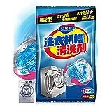 Laundry Balls & Discs - Home Washing Machine Cleaner Effective Decontamination Tank Cleaning Agent Bags - Pump Condom Obd2 & Detergent Brush Color Dl Underwear Cleaner Scanner Scanner Cl
