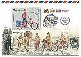 Uniforme de postiers et la Journée mondiale de la poste Minature Stamp feuille de l'histoire postale / Malaisie / 2012