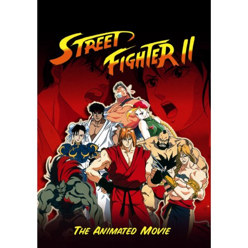 Film Fighter Street (Street Fighter II - The Animated Movie)
