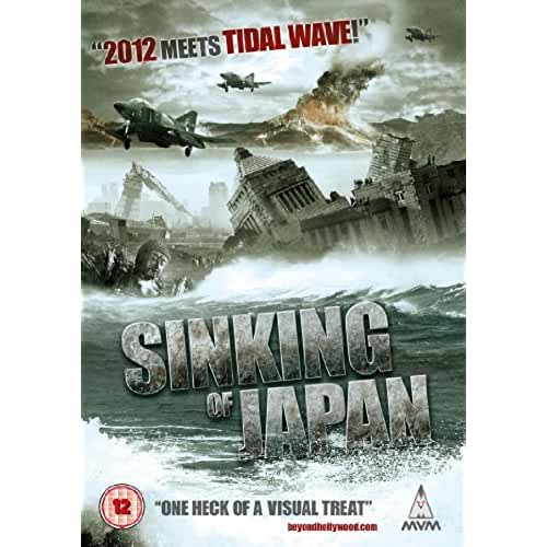 The sinking of japan movie review — pic 12