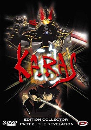 Karas collector, vol. 2 [Édition Collector]