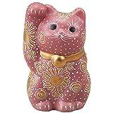 Japanische Winkekatzen Maneki Neko Rechte Hand Lucky Pink Katze Kutani Keramik