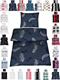 Seersucker Bettwäsche Baumwolle oder Microfaser 135x200 cm, 80x80 cm Bügelfrei Fedra 100% Bauwolle