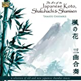 The Art of the Japanese Koto,Shakuhachi & Shamisen