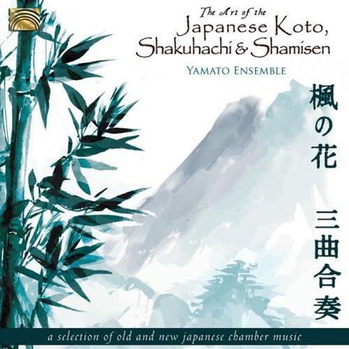 The Art of the Japanese Koto,Shakuhachi & Shamisen