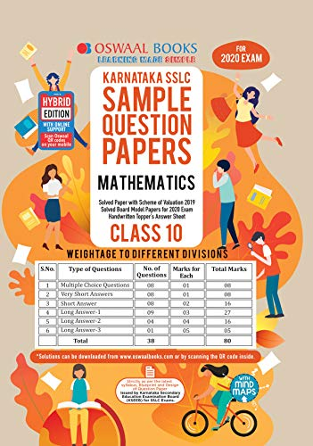 Oswaal Karnataka SSLC Sample Question Papers Class 10 Mathematics Book Chapterwise & Topicwise (For March 2020 Exam)
