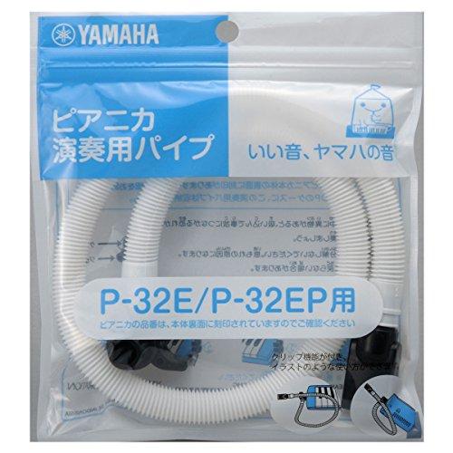 Cover Keyboard Yamaha (Musik Rohr für, (p-32und p-32e))