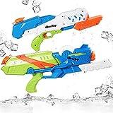 iBaseToy Wasserpistole Spielzeug, 2-Pack 10m Reichweite Super Soaker Wasserspielzeug Blaster für Kinder und Erwachsene - 570ml / 1L - für Sommer Outdoor Partys, Freibad, Garten und Strand