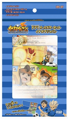 inazuma-eleven-tcg-ies-07-a-challenge-to-the-world-all-stars-set-japan-import