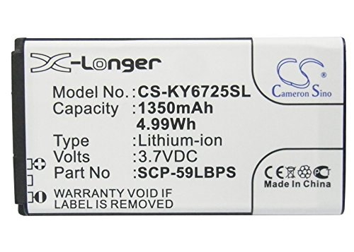 CS-KY6725SL Akku 1350mAh Kompatibel mit [KYOCERA] C6725, C6730, Hydro Icon, Hydro Vibe, Hydro Vibe 4G, KYC6725AVB Ersetzt SCP-59LBPS