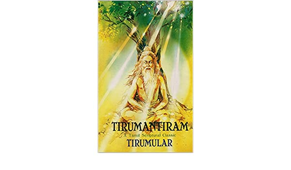 Tirumantiram English Pdf