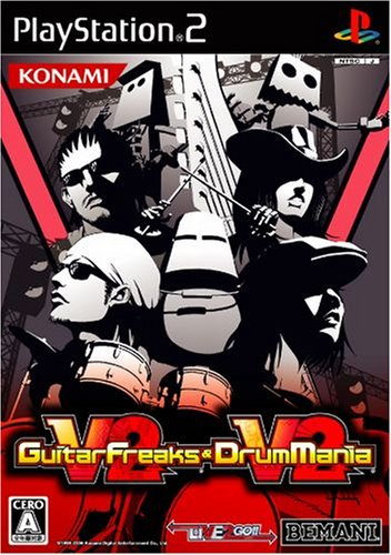 Playstation 2 PS2 - GuitarFreaks V2 & DrumMania V2 [VERSION JAPONESA]
