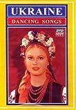 Ukraine: Famous Dancing Songs performed by the best Ukrainian Ensembles.