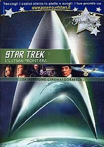 Movie-star Trek 05 - L'ultima Frontiera [Import]