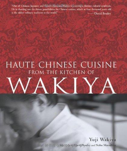 Haute Chinese Cuisine from the Kitchen of Wakiya by Yuji Wakiya (2008-11-01)