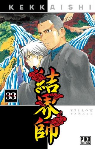 Kekkaishi Vol.33