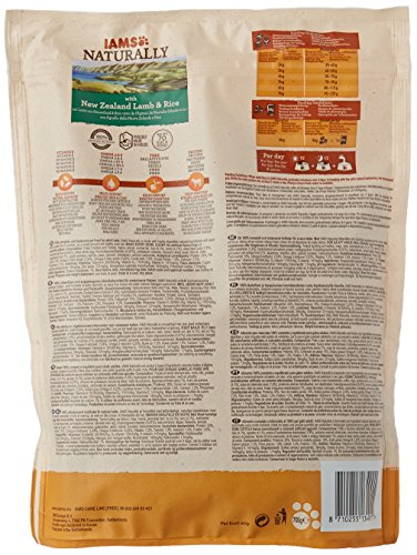 8in1 Iams Naturally Lamb Cat Food Dry Food for Cats with Natural Ingredients Sizes 2