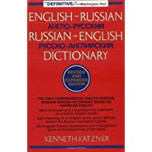 English-Russian, Russian-English Dictionary