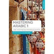 Mastering Arabic 1 Paperback + CD Audio