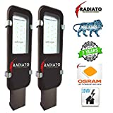 Radiato A.C Led Street Light SMD (White, Waterproof IP65) Pack of 2. (24)