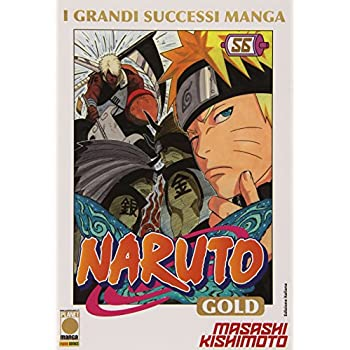 Naruto Gold Deluxe: 56