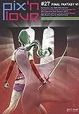 Pix'N Love N 27 - Final Fantasy VI