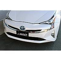 Griglia cromata Garnish esterno Trim per Toyota Prius XW502015-