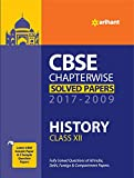 CBSE Chapterwise Solved Papers History Class 12th