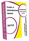 Maharashtra Higher Secondary Class 12 - Maths Full Syllabus Teaching Video (DVD)