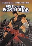 Fist of the North Star: Movie [DVD] [1986] [Region 1] [US Import] [NTSC]