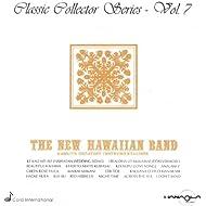 The New Hawaiian Band: Hawaii's Greatest Instrumentalists