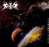 Vektor: Terminal Redux [Vinyl LP] (Vinyl)