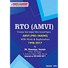 RTO Inspector AMVI (MPSC) Previous Years Subject Wise Solved Papers (Pre+Mains) With Hints & Explanations 1998 -2017 Updated 2020