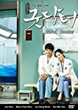 Good Doctor Korean Drama DVD (Good English Subtitles)