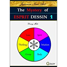 The Mystery of ESPRIT DESSIN: Building a Foundation (Japanese New Art; Esprit Drawing Book 1) (English Edition)