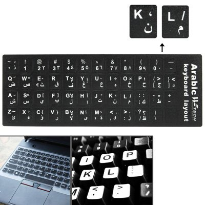 italian-learning-keyboard-layout-sticker-tasti-neri-adesivi-per-computer