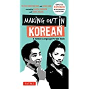 Making Out in Korean (Making Out (Tuttle))